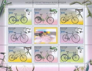 Малый лист почтовых марок - Россия 2008 № 1286-1289. Памятники науки и техники. Велосипеды
