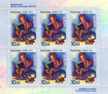 Малый лист почтовых марок - Россия 2010 № 1409. Выпуск по программе «Европа». Детские книги