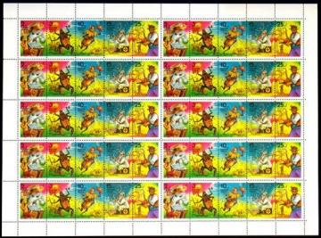 Лист почтовых марок - Россия 1993 № 70 - 74. Герои детских произведений К. И. Чуковского