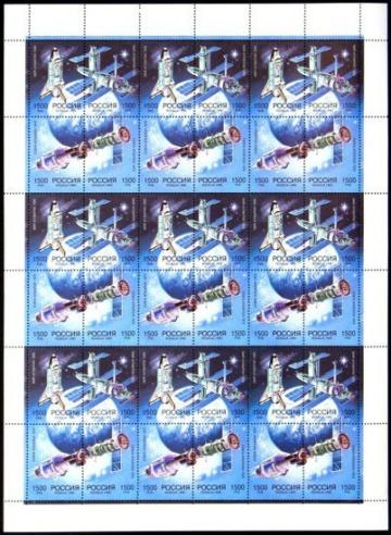 Лист почтовых марок - Россия 1995 № 226 - 229. Российско-американское космическое сотрудничество