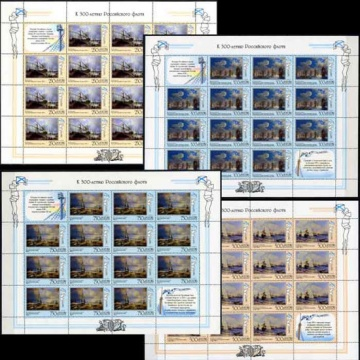Лист почтовых марок - Россия 1995 № 246 - 249. 300 лет Российскому флоту. Флот в произведениях живописи