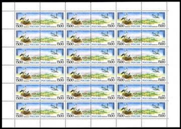 Лист почтовых марок - Россия 1995 № 252 - 253. Мир и свобода