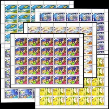 Лист почтовых марок - Россия 1998 № 469 - 474. Достижение XX века