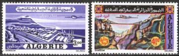 Почтовая марка Авиация 1. Алжир. Михель № 581-582