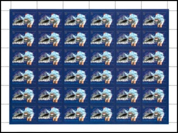 Лист почтовых марок - Россия 2006 № 1072 - 1074. 50-летие отечественных исследований Антарктиды
