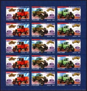 Лист почтовых марок - Россия 2007 № 1205 - 1207. Первые отечественные грузовые автомобили