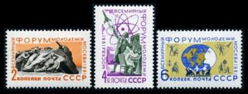 Почтовая марка СССР 1961г Загорский № 2507-2509