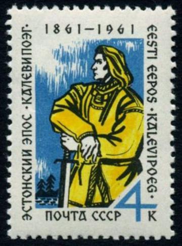 Почтовая марка СССР 1961г Загорский № 2511