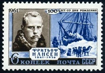Почтовая марка СССР 1961г Загорский № 2566