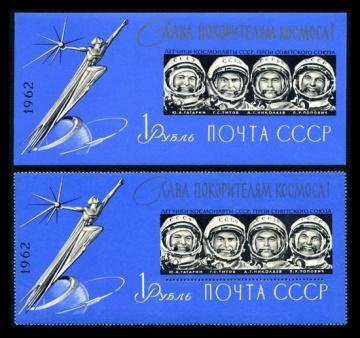 Почтовая марка СССР 1962г Загорский № 33,34 Почтовый блок
