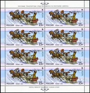 Лист почтовых марок - Россия 2013 № 1693. Выпуск по программе «Европа». Фургон почтальона – почтовые транспортные средства