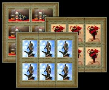 Лист почтовых марок - Россия 2013 № 1740-1742. Серия «Современное искусство России»