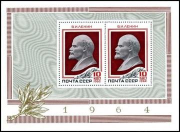 Почтовая марка СССР 1964г Загорский № 40 Почтовый блок.
