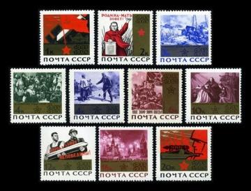 Почтовая марка СССР 1965г Загорский № 3107-3116