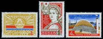 Почтовая марка СССР 1965г Загорский № 3133-3135