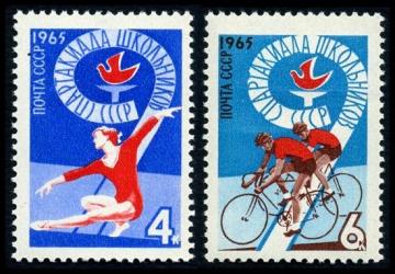 Почтовая марка СССР 1965г Загорский № 3153-3154