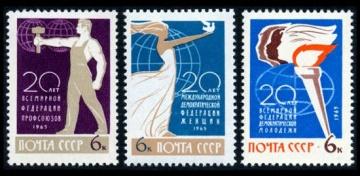 Почтовая марка СССР 1965г Загорский № 3159-3161