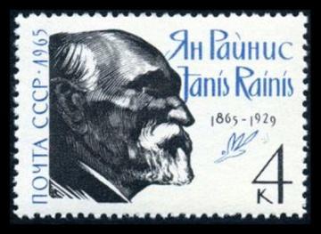 Почтовая марка СССР 1965г Загорский № 3163