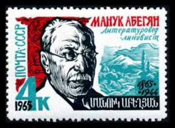 Почтовая марка СССР 1965г Загорский № 3164