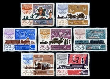 Почтовая марка СССР 1965г Загорский № 3171-3177
