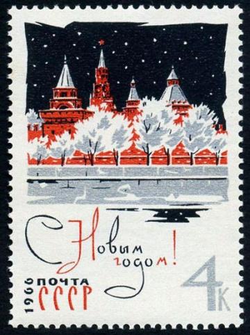 Почтовая марка СССР 1965г Загорский № 3186