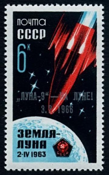 Почтовая марка СССР 1966г Загорский № 3230