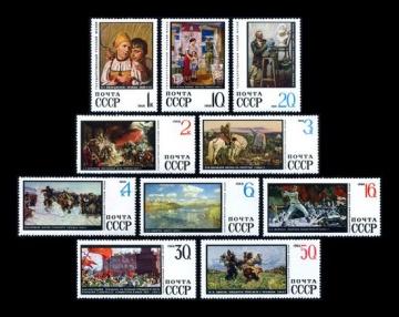 Почтовая марка СССР 1968г Загорский № 3626-3635