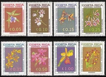Почтовая марка Флора. Коста-Рика. Михель № 711-718