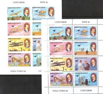 Почтовая марка Авиация 1. Экваториальная Гвинея. Михель Блок № 311