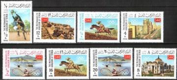 Почтовая марка Спорт. Йемен. Михель № 403-410