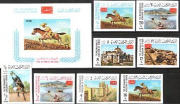 Почтовая марка Спорт. Йемен. Михель № 403-410, Блок № 53