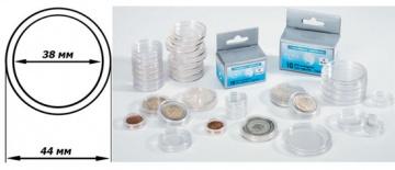 Капсулы для монет. Производитель • Leuchtturm - Германия