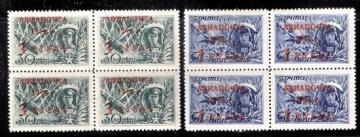 Почтовая марка СССР 1944 г Загорский № 800-801** квартблок