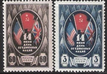 Почтовая марка СССР 1944 г Загорский № 810-811**