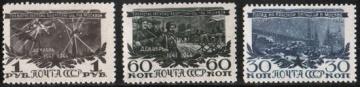 Почтовая марка СССР 1945 г Загорский № 881-883**