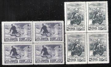 Почтовая марка СССР 1948 г Загорский № 1154-1155 квартблоки**