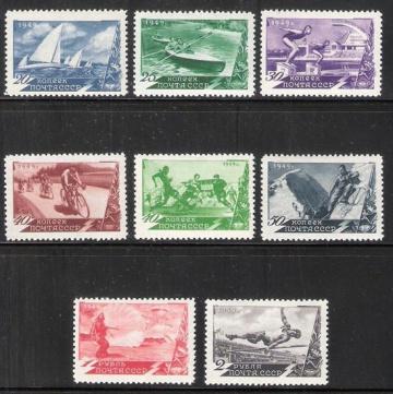 Почтовая марка СССР 1949 г Загорский № 1318-1325**