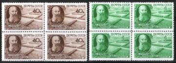 Почтовая марка СССР 1949 г Загорский № 1326-1327 квартблоки**