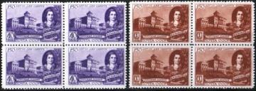 Почтовая марка СССР 1949 г Загорский № 1328-1329 квартблоки**