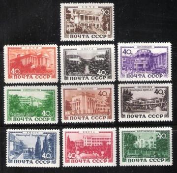 Почтовая марка СССР 1949 г Загорский № 1332-1341**