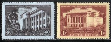 Почтовая марка СССР 1950 г Загорский № 1502-1503**
