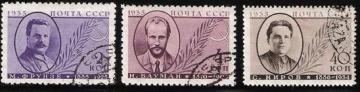 Гашеные почтовые марки СССР 1935 Загорский № 432-434