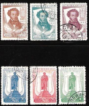 Гашеные почтовые марки СССР 1937 Загорский № 445-450