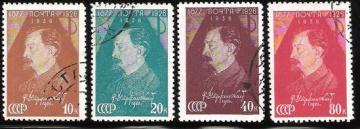 Гашеные почтовые марки СССР 1937 Загорский № 469-472