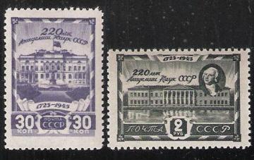 Почтовая марка СССР 1945 г Загорский № 884-885**
