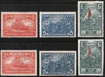Почтовая марка СССР 1930 г Загорский № 260-265**