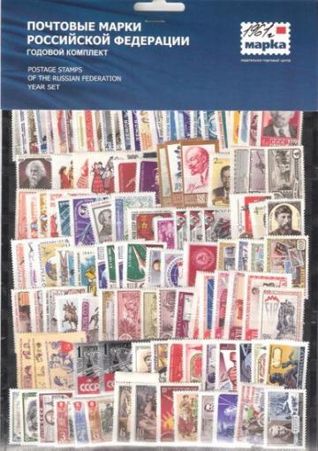 Годовой набор почтовых марок СССР 1961 года