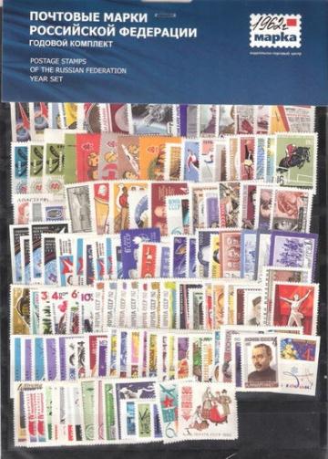 Годовой набор почтовых марок СССР 1962 года (без блока Полярники)