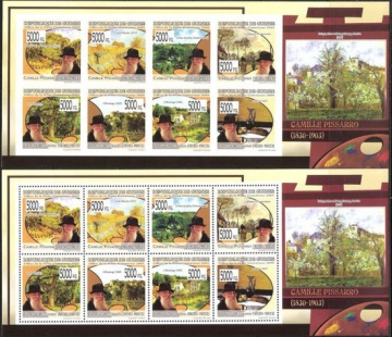 Почтовая марка НК. Гвинея. Михель № 6847-6854 2 листа