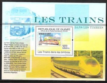 Почтовая марка НК. Гвинея. Михель № 7015 ПБ № 1763